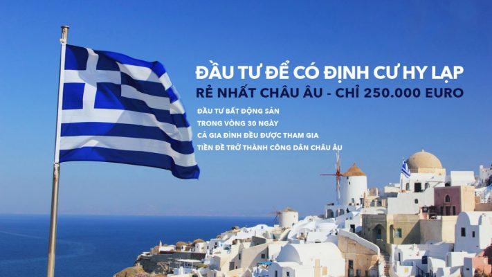 Điều kiện để đầu tư định cư Hy Lạp